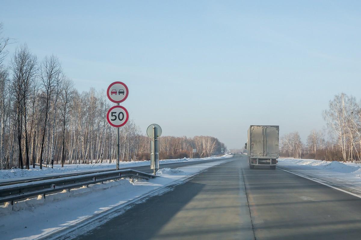 354-Kasper, Novosib-Omsk_690639