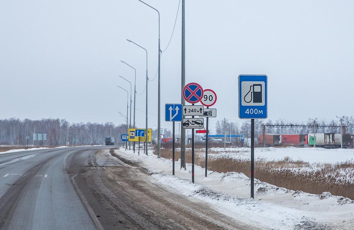 356-Kasper,Omsk-Tyumen_690846