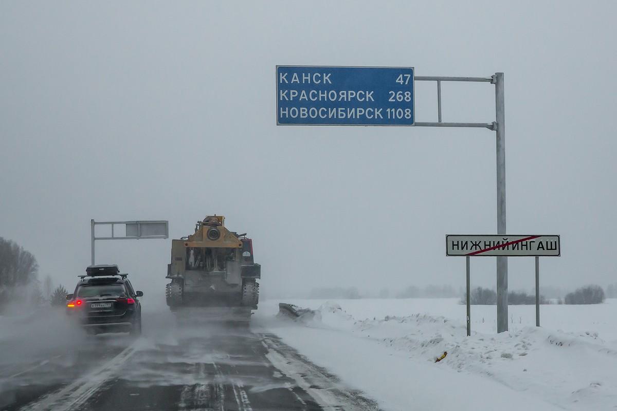 361-Kasper, Taishet-Krasnoyarsk_689804