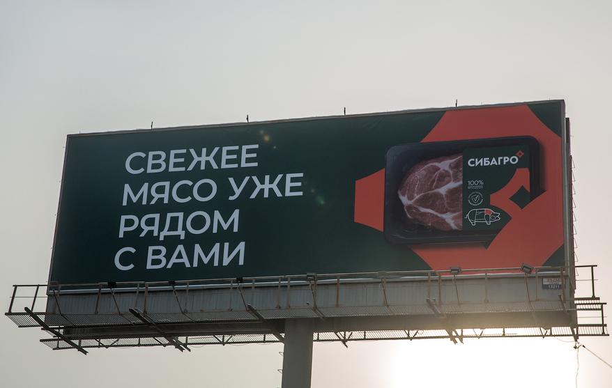 375-Kasper, Kemerovo-Novosib_690586