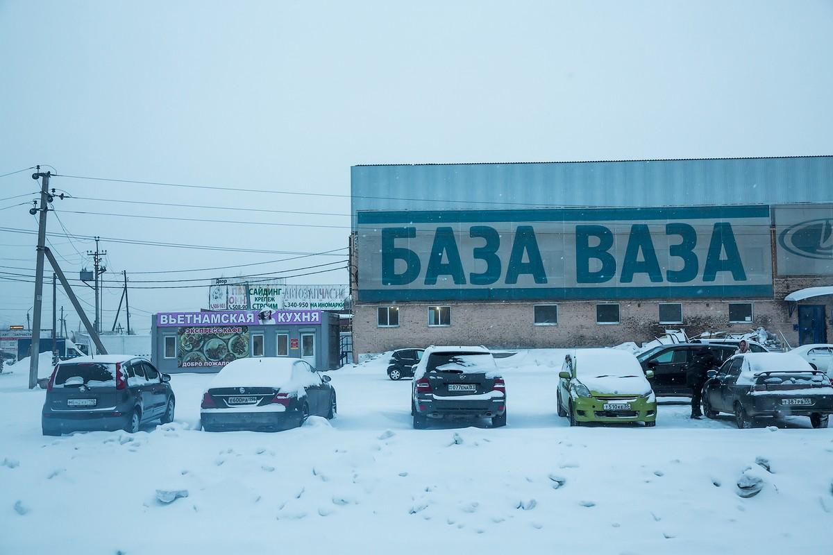 375-Kasper, Novosib-Omsk_690728