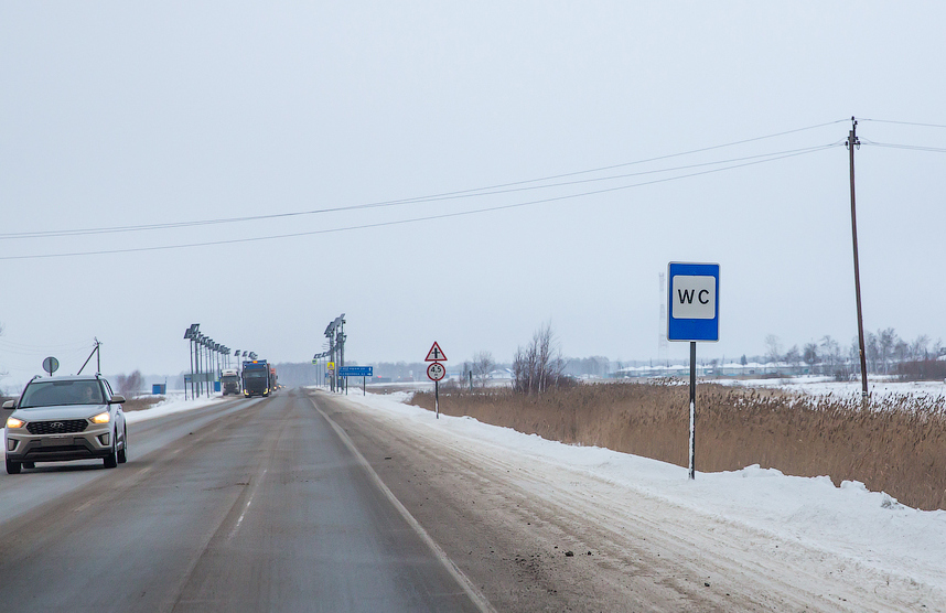 375-Kasper,Omsk-Tyumen_690835