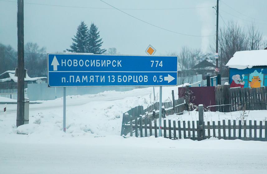 379-Kasper, Krasnoyarsk-Kemerovo_690128
