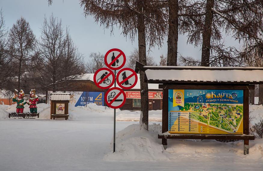 379-Kasper, Krasnoyarsk-Kemerovo_690358