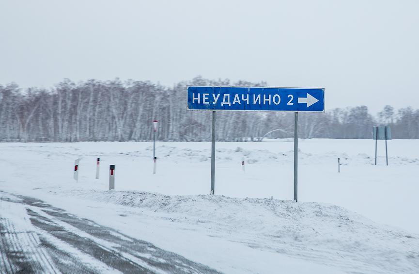 379-Kasper, Novosib-Omsk_690683