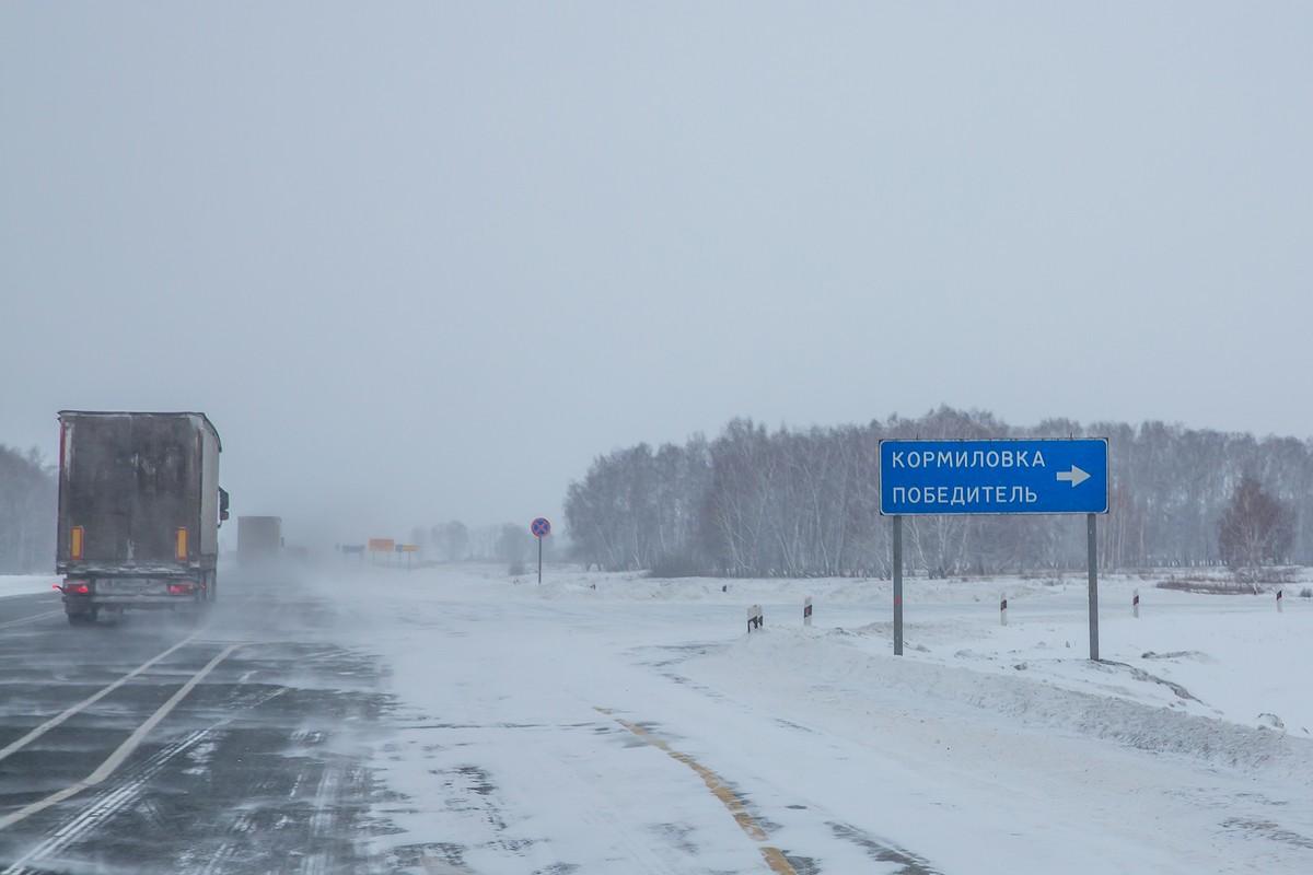 379-Kasper, Novosib-Omsk_690702