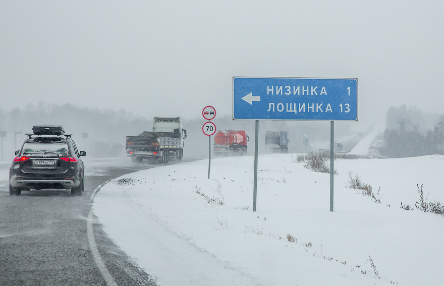 379-Kasper, Taishet-Krasnoyarsk_690004