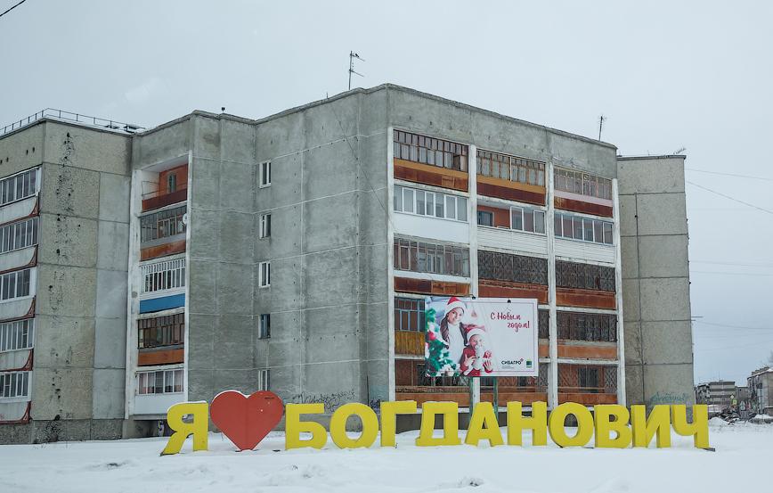 381-Kasper,Tyumen-Ekat_691169