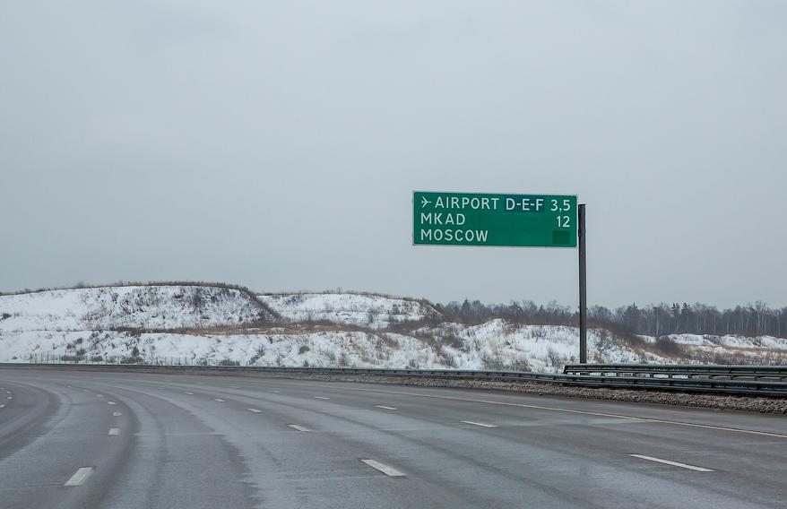 394-Kasper,N.Novgorod-MSK_693604