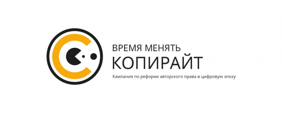 v2h-logo-clear