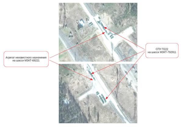A-235/PL-19 Nudol ABM-ASAT - Page 4 95822_600