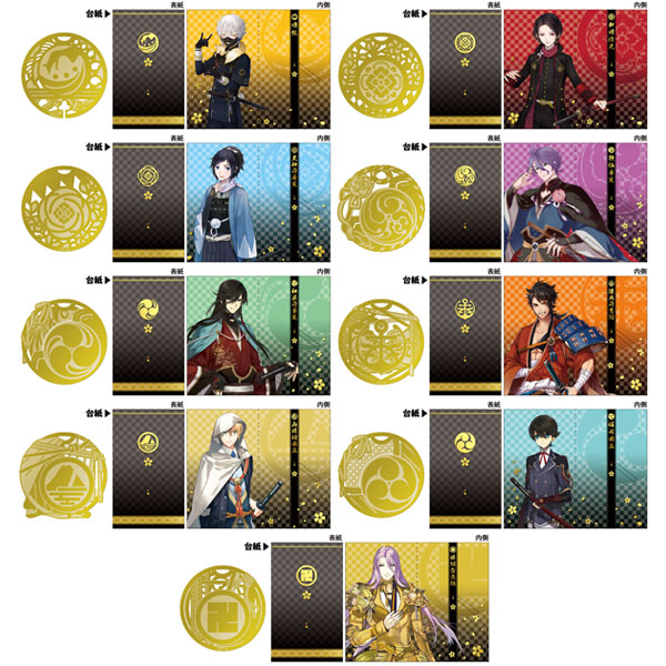 Touken Metal Bookmark.jpg