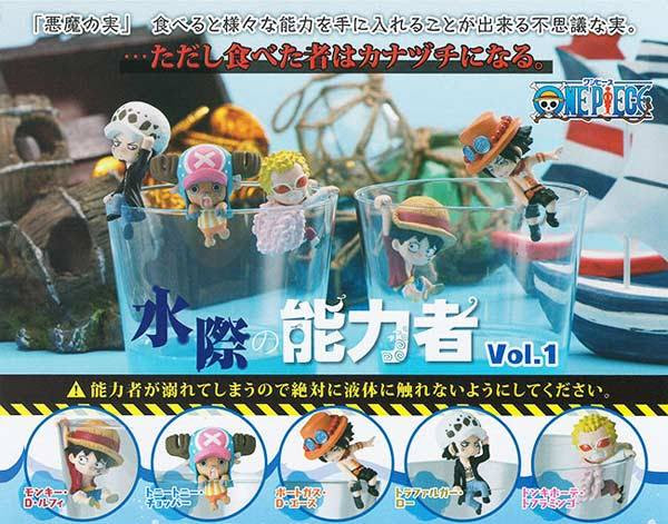 One Piece - Mizugiwa no Nouryokusya.jpg