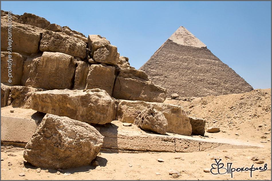 Каир. 2018. Пирамиды