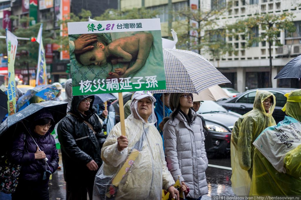 taiwan_against_nuclear-14