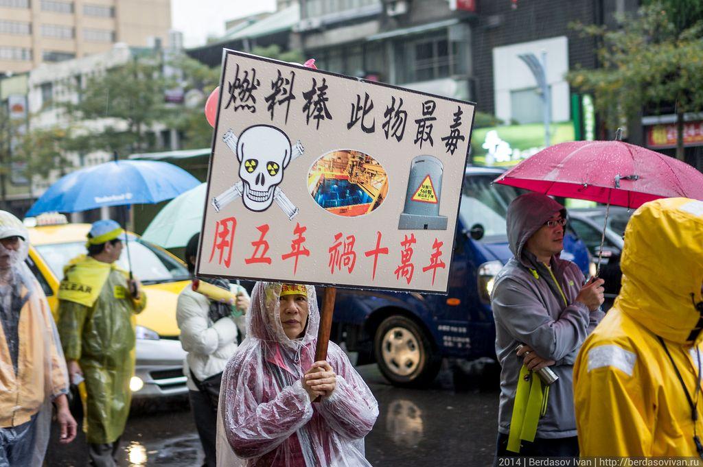 taiwan_against_nuclear-11