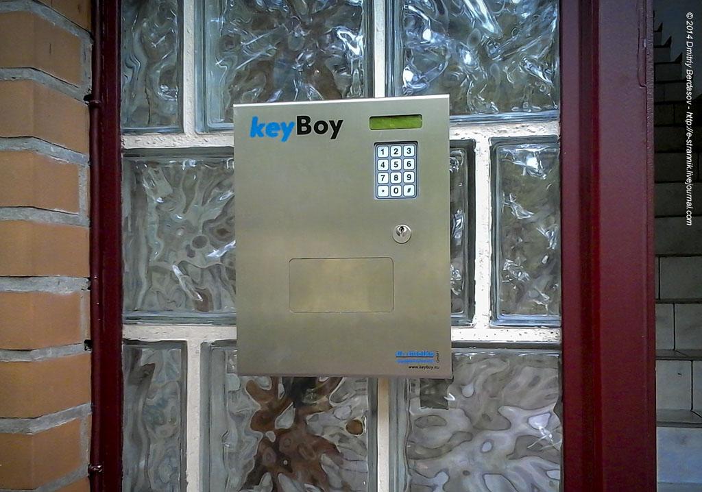 KEY_BOX