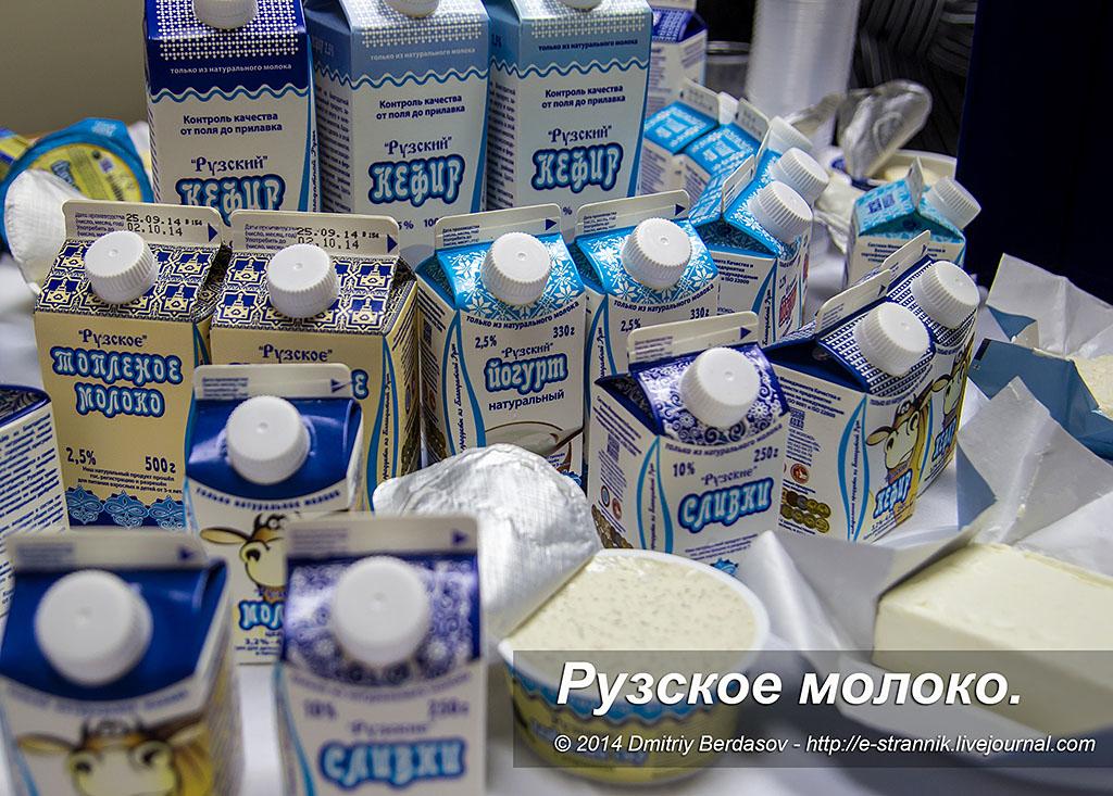 журнал пастеризации молока образец