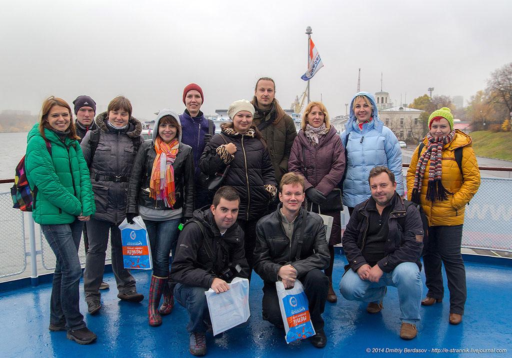 Блоггеры на теплоходе Александр Бенуа 17 октября 2014 года Москва Северный речной вокзал