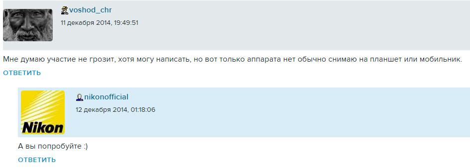 NIKON_5