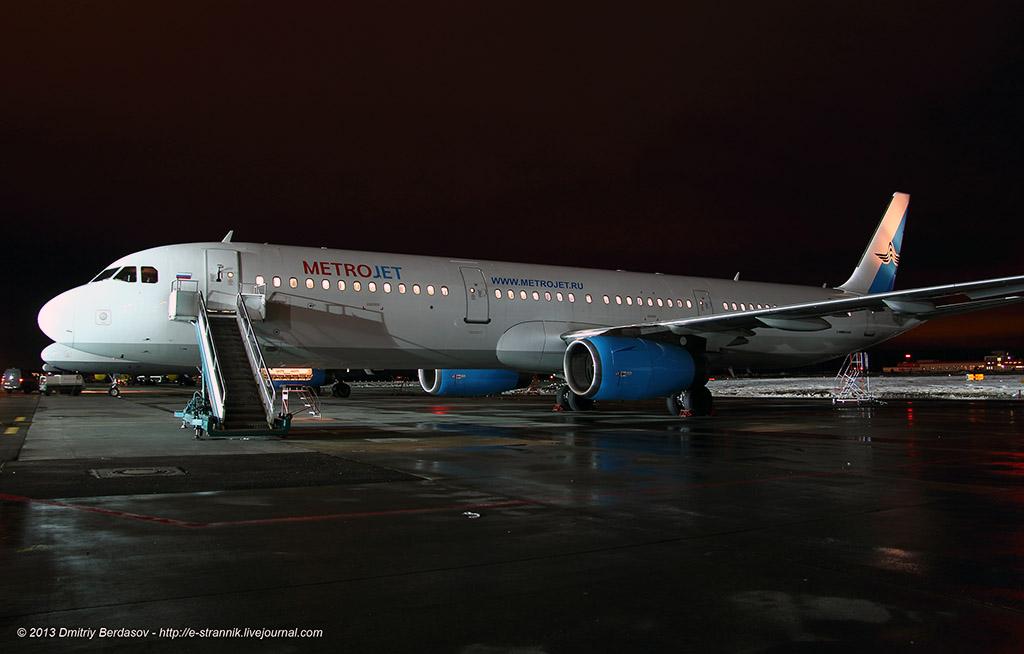 В Египте пропал российский Airbus-321