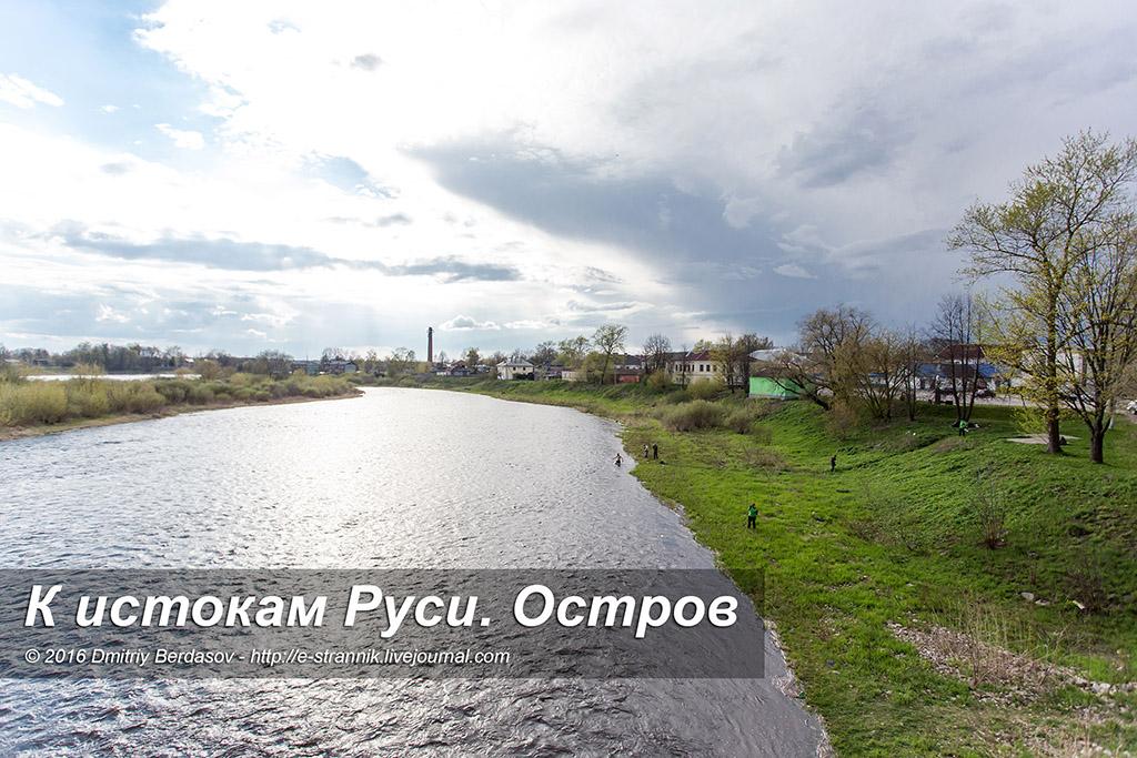 К истокам Руси. Остров