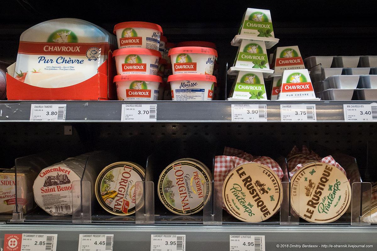 Швейцарский супермаркет рублей, грамм, дороже, друзья, ценниках, Сравнивать, огонь, вином, Запиваем, прикидывайте, теперь, килограмм, морепродуктов, Шашлычки, супермаркете, прилавок, ягодки, марки, торговые, пожалуй