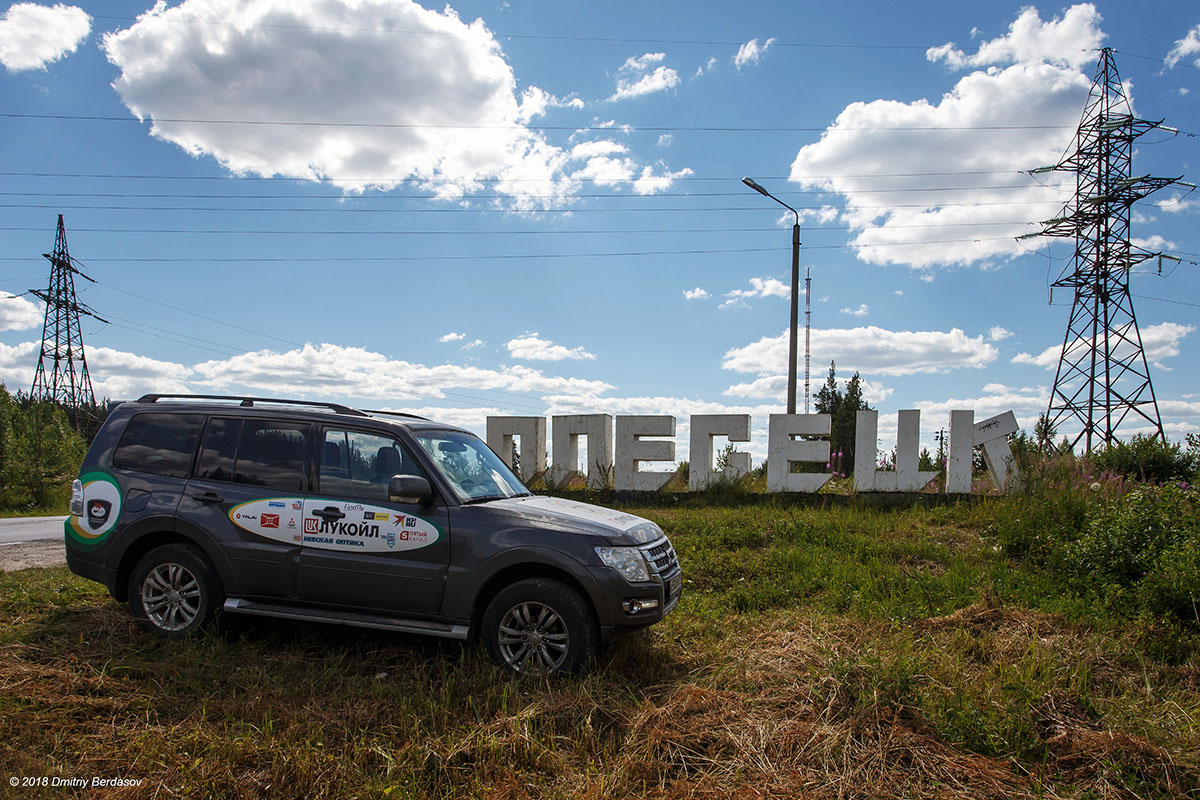 3000 km along the roads of Karelia Arkhangelsk, time, company, Pajero, Mitsubishi, time, By the way, trefoil, city, Karelia, city, rocks, Russia, detail, later, Silver, auto expedition, at night