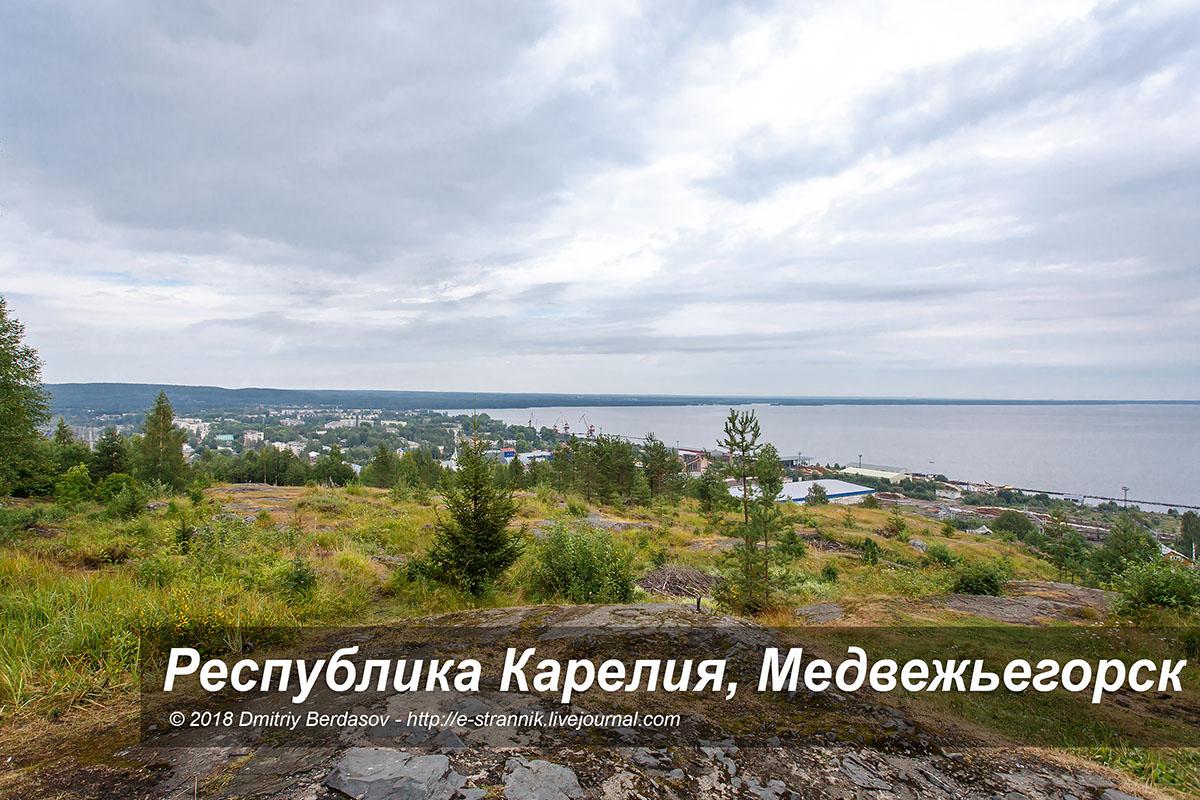 Республика Карелия, Медвежьегорск