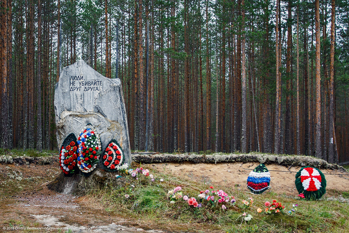 Республика Карелия, Медвежьегорск россия