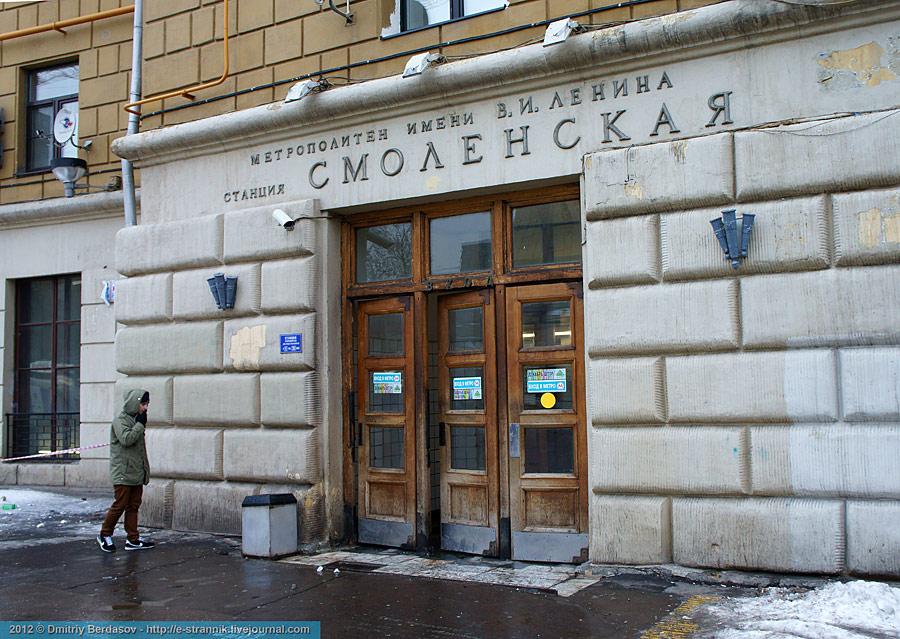 Базы сайтов Смоленская (Филевская линия) агенство по раскрутке сайта Харовск