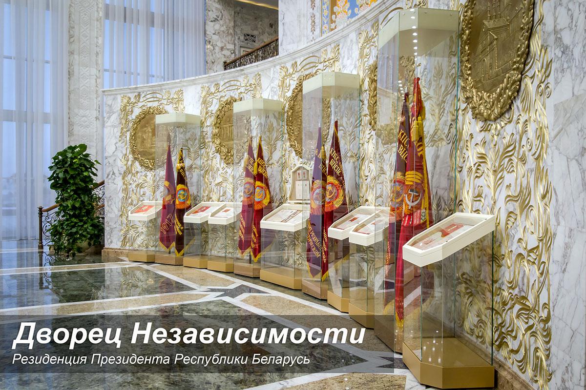 Палац Незалежнасцi (Минск)