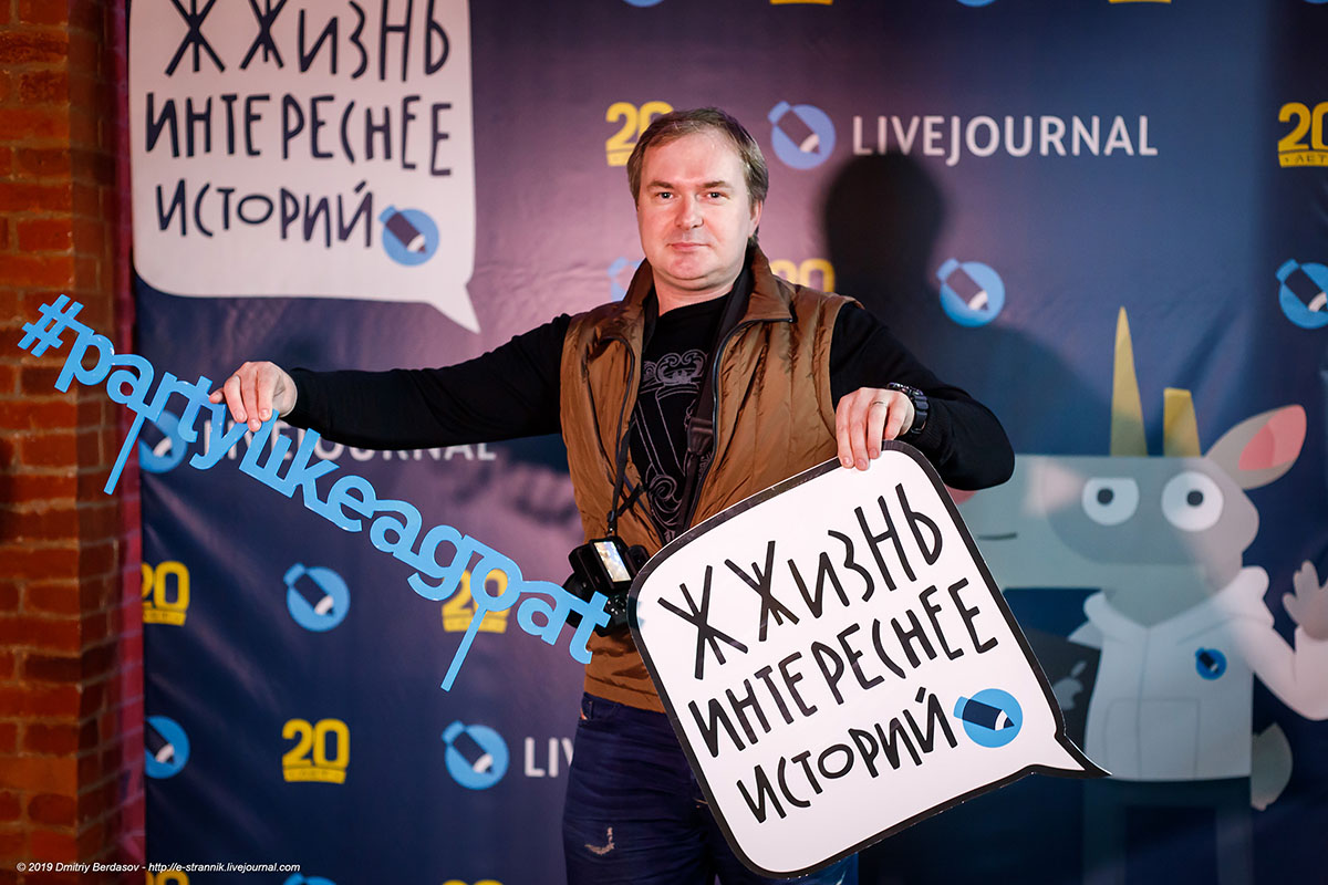 Автор фотографии Дмитрий https://e-strannik.livejournal.com/