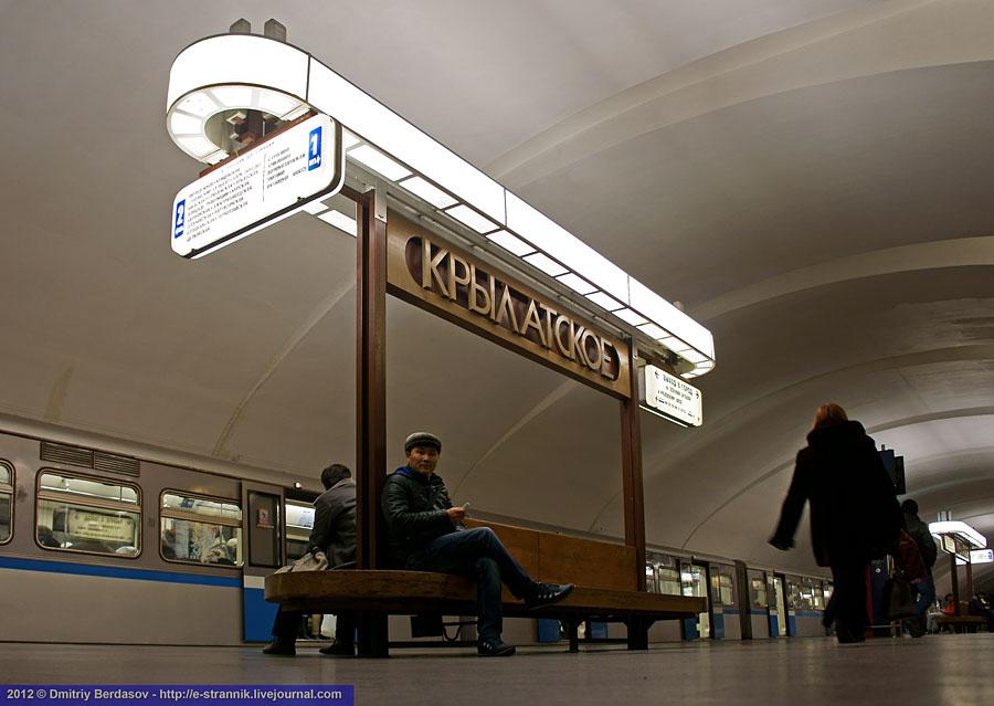 individualki-metro-krilatskoe