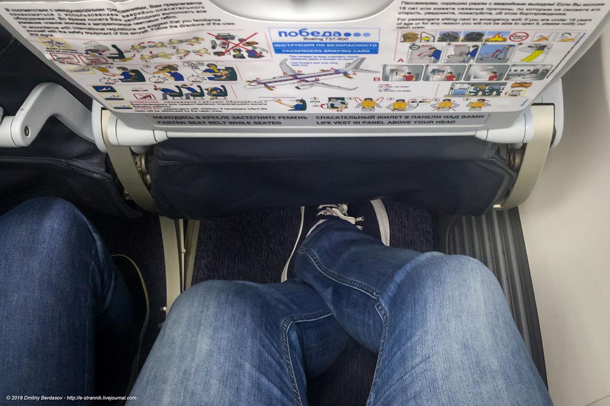 Стоит ли ехать в Имертинку? можно, место, только, минут, более, очень, увидел, Имертинский, авиакомпании, покажу, именно, бронировании, Победа, сказать, чтобы, центра, теперь, Адлера, Внуково, билета