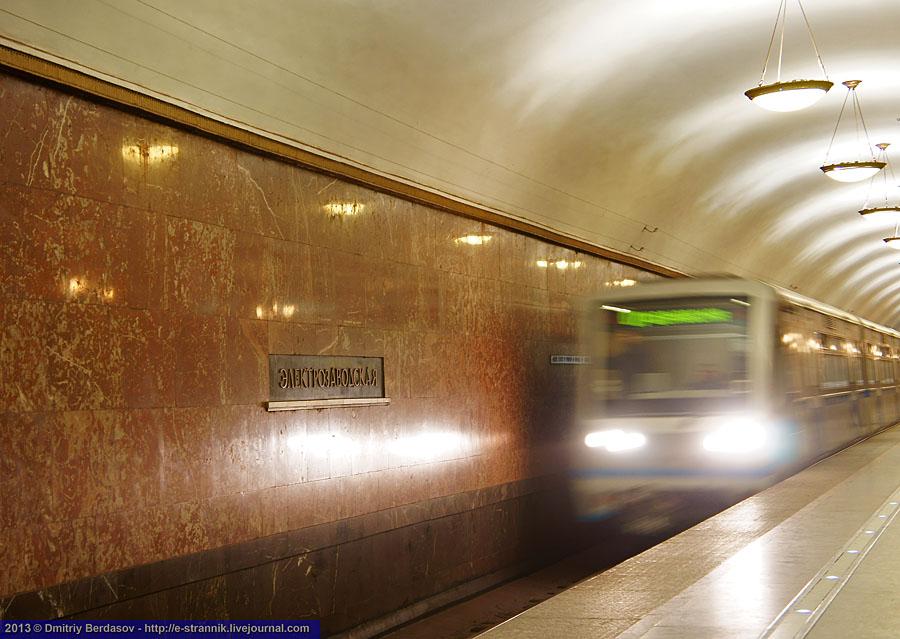 стальные двери на метро семеновская