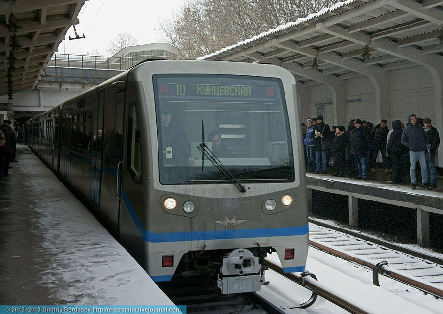 идеале, стоит вакансии московского метрополитена на станции фили прошлом они