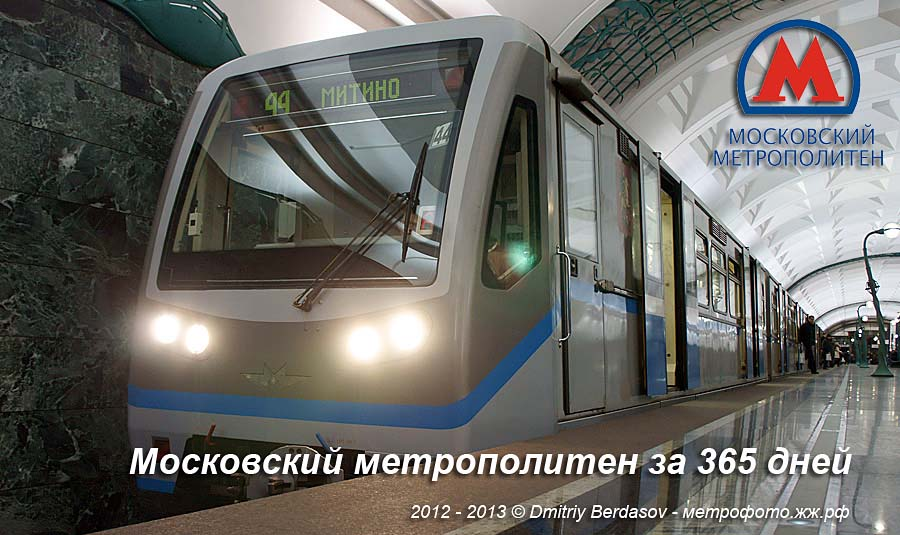 Metro_home_new