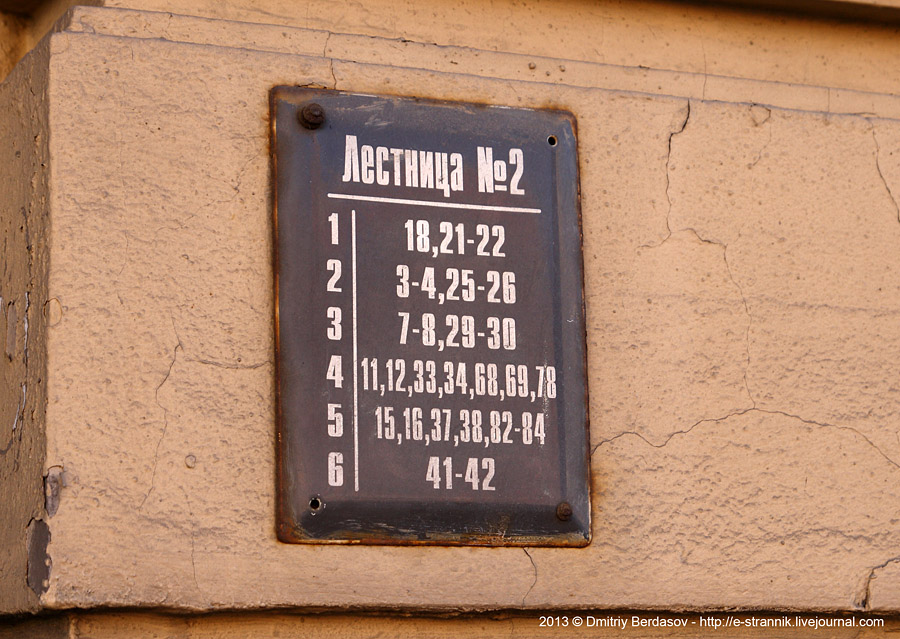 INT_1786