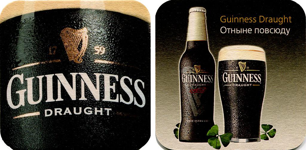 Guinness_1_Int