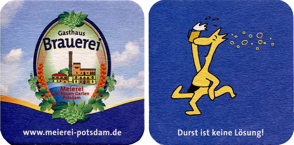 Meierei_Potsdam_Int