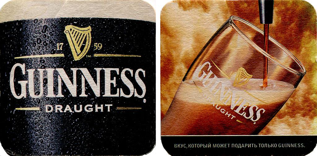Guinness_2_Int