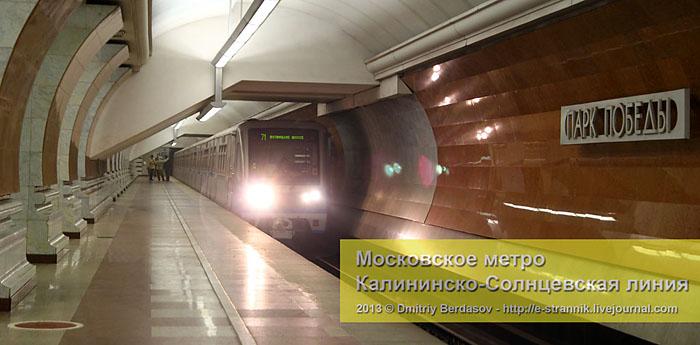 бухобслуживание метро парк победы уважает