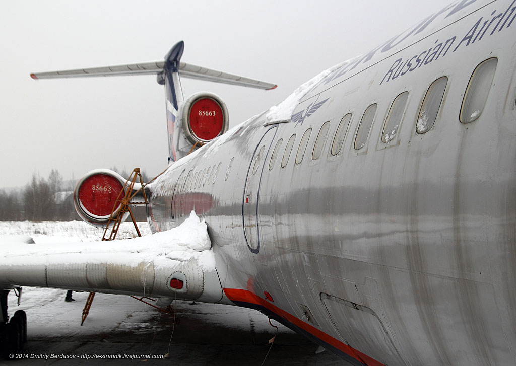 Самолёт Ту-154 построен по
