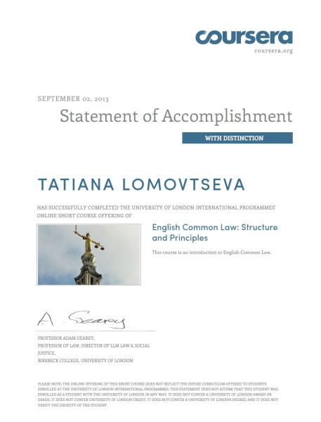 Common Law Certificate
