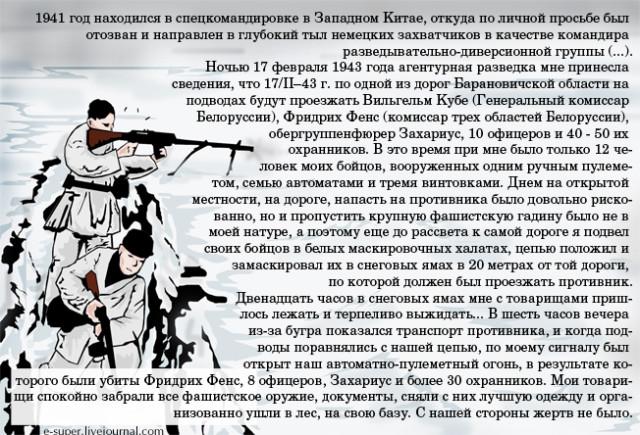 Рыбаков новости с водоемов ленинградской области