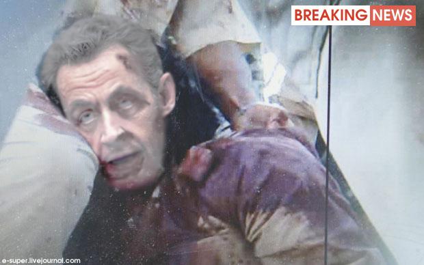 Саркози мертв Евгений Супер e-super.livejournal.com