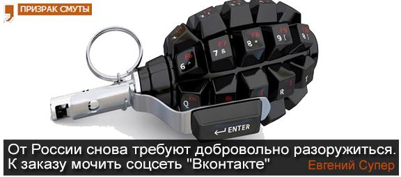 Макет5