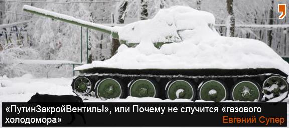 Макет5-1