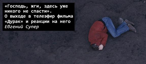 не спасти: